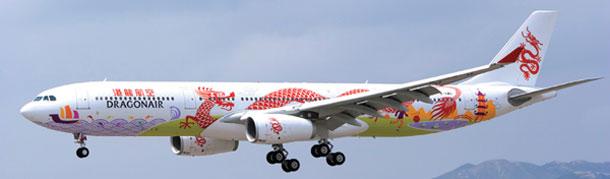 322bdd0fbce2 Dragon Air